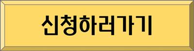 5d6a8a4cb444f2e5c230097c9fd730b1_1603410887_245.png